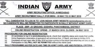 Gujarat ARO Army Rally 2018 at Godhra from May 20 to 31