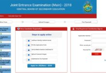 JEE Main 2018 Admit Card released at jeemain.nic.in