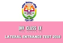 JNV Class 9 Lateral Entrance Test 2018 online application