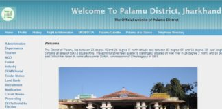 Jharkhand Home Guards 955 Posts Notification Released at @ palamu.nic.in
