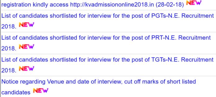 Kvs Tgt Pgt Prt Interview List Released At Kvsangathan