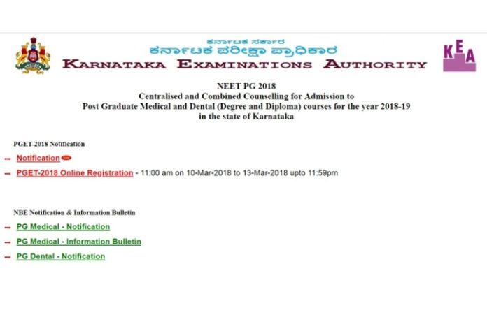 Karnataka PGET 2018 Notification Released at kea.kar.nic.in