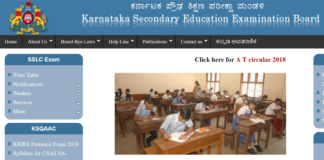 Karnataka Board KSEEB Introduce Grading System for SSLC/10th Class; Know how to Calculate Points