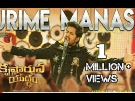 Krishnarjuna Yuddham Movie Urime Manase Full Song released