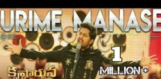 Krishnarjuna Yuddham Movie Urime Manase Full Song released