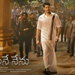 Mahesh Babu Bharath Ane Nenu Movie New Poster; Wishing Happy Ugadi everyone