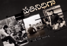 Mahesh Babu Bharat Ane Nenu Movie first single Song Released