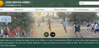 Meghalaya Army Recruitment Rally at Tura From May 22 to 25