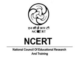 NCERT CEE 2018 Admissions Apply now at ncert-cee.kar.nic.in