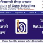 NIOS Recruitment 2018 Online Apply now at nios.ac.in