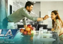 Nandamuri Kalyan Ram MLA Movie Hey Indu Lyrical Songs released
