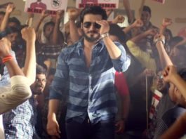 Nikhil Kirrak Party Movie Review; Kirrak Party First Day Collection