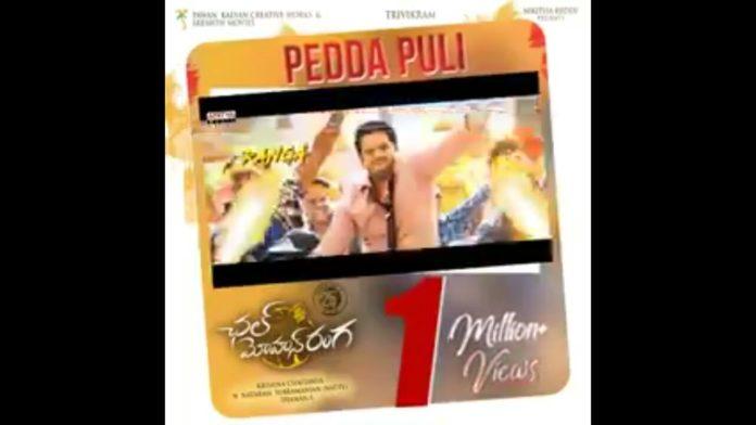 Nithin Chal Mohan Ranga Movie Telangana Folk Song released