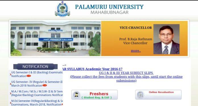 Palamuru University UG Degree, PG Courses Exam Fee Notification released at palamuruuniversity.ac.in
