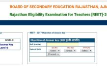 REET 2017 Answer Key released Level 2 exam, Check now @reetbser.com