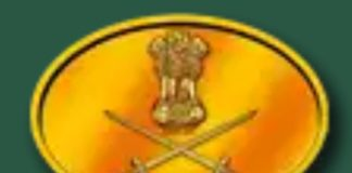 Rajasthan ARO Bharti Army Recruitment Rally at Ajmer from May 05 to 14
