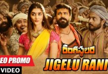 Ram Charan Rangasthalam Movie Jigelu Rani video promo Song released