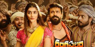 Ram Charan Rangasthalam Movie Jigelu Rani video promo Song released