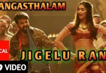 Ram Charan Rangasthalam Movie Mass Beat Jigelu Rani Lyrical Video Song released