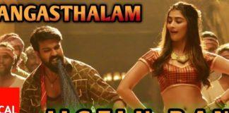Ram Charan Rangasthalam Movie Mass Beat Jigelu Rani Lyrical Video Song released