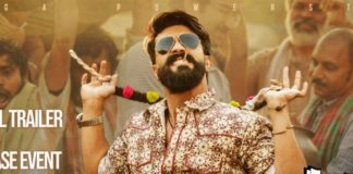 Ram Charan Rangasthalam Movie Pre Release Event Live Streaming Watch Here