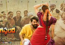 Rangasthalam Movie Review; Rangasthalam Twitter review