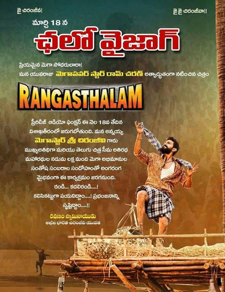 Rangasthalam 1985 Movie Audio Songs Launch Date, Venue