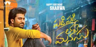 Sharwanand Padi Padi Leche Manasu 1st Look Poster released
