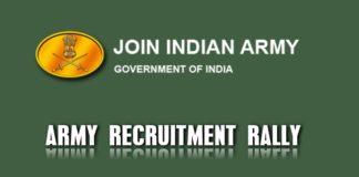 HP Shimla Army Recruitment Rally 2018 at Averipatti From May 3 to 9
