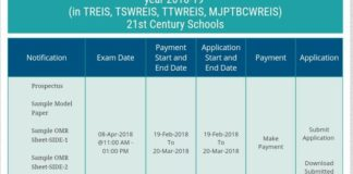 TGCET Online Registration Application date extended up to March 20th
