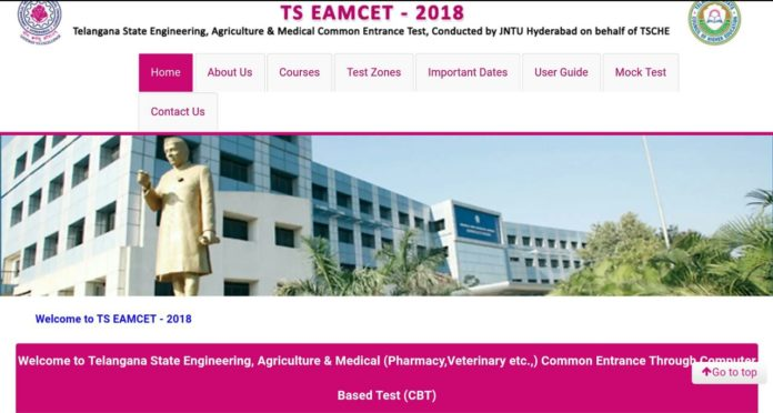TS EAMCET 2018 Online Application Opened Today at eamcet.tsche.ac.in