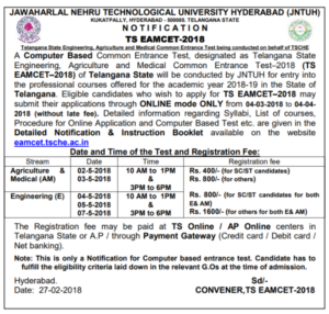 TS EAMCET Notification 2018