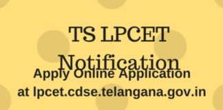 TS LPCET 2018 Notification released at lpcet.cdse.telangana.gov.in