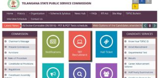TSPSC TRT Prelims Answer Key released For SA, LPT, SGT at tspsc.gov.in