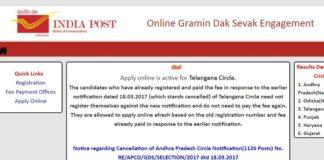 TS Postal Circle GDS Notification 2018
