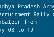 Madhya Pradesh Army Recruitment Rally at Jabalpur from May 08 to 19