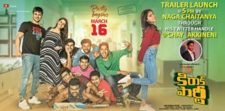Tollywood Actor Nikhil Kiraak Party Movie Theatrical Trailer