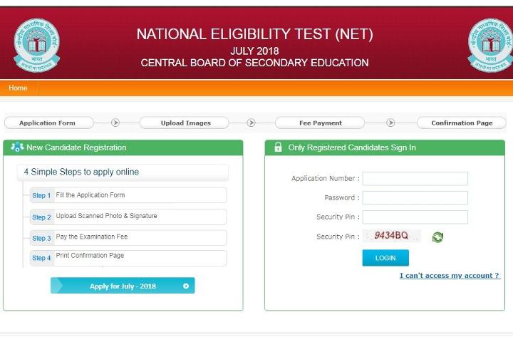 UGC NET 2018 online application