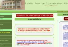 UPPSC Recruitment 10768 Posts LT Grade Teacher Apply Online from March 15 at uppsc.up.nic.in
