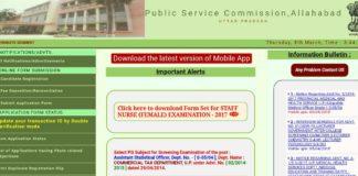 UPPSC Recruitment 10768 Posts LT Grade Teacher Apply Online from March 15 at uppsc.up.nic.in