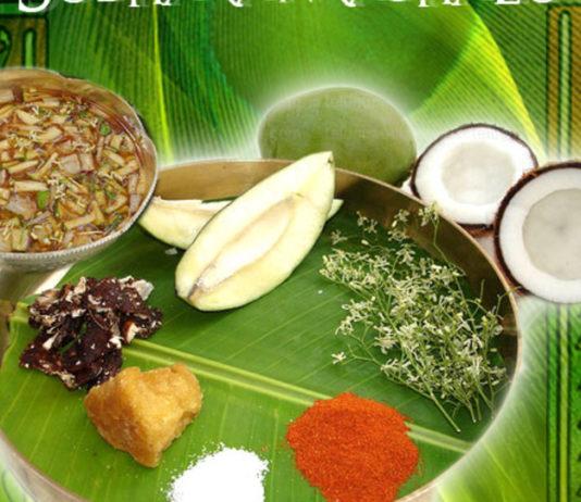 Ugadi Bevu, Pachadi Making; Ingredients to Prepare Here