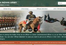 Uttar Pradesh Army Recruitment Rally at Ghaziabad from May 01 to 10