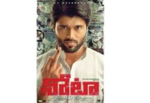 Vijay Deverakonda NOTA Movie First Look Poster released
