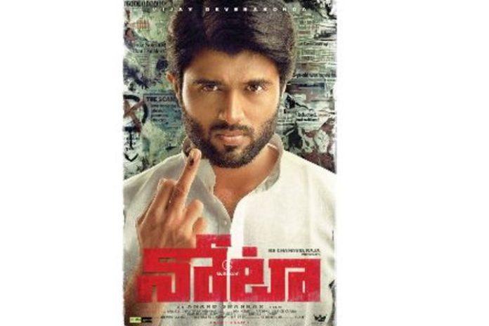 Vijay Deverakonda NOTA Movie First Look Poster released