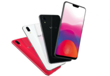 Vivo X21 Under Display Fingerprint Sensor Launched, Know Specifications
