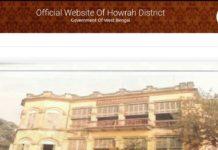 WB ICDS Howrah Anganwadi Worker, Helper 70 Posts Apply at howrah.gov.in