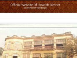 WB ICDS Howrah Anganwadi Worker, Helper 70 Posts Apply at howrah.gov.in