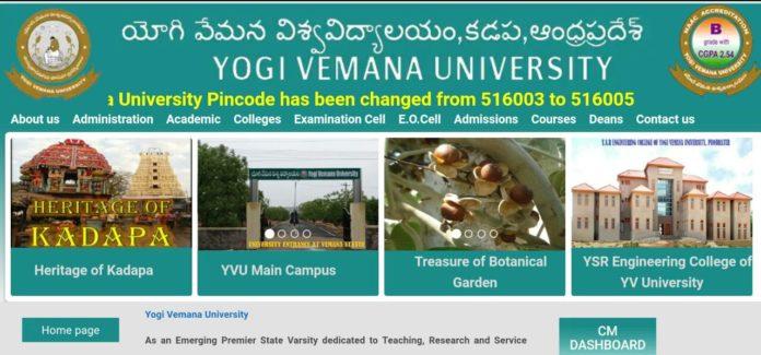 YV University UG Degree Exam Time Table released at yogivemanauniversity.ac.in