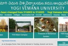 YVUCET 2018 PG Admissions Notification released at yogivemanauniversity.ac.in