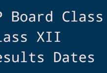 UP Board Class X and Class XII Exams 2018 results coming On April 15th at upresults.nic.in
